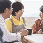 医療法人生寿会 日進老人保健施設(ID:ni0077032520-5)