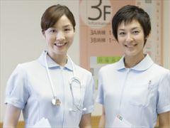 医療法人和合会 和合病院(ID:wa0112052020-1)