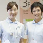 医療法人和合会 和合病院(ID:wa0112083120-1)