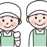 メーキュー株式会社(ID:me0001071921-10)