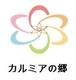 【株式会社amby(ID:a1464033120-05)】のロゴ