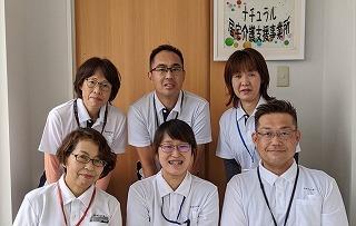 株式会社ナチュラル なちゅらる居宅介護支援事業所(ID:na0293093020-5)のバイトメイン写真