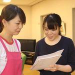 社会福祉法人紫水会 オーネスト桃花林(ID:o0152093020-1)