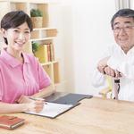 特別養護老人ホーム ハピネスビラ(ID:ha0311113020-1)