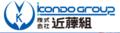【株式会社近藤組(ID:ko0388072821-6)】のロゴ