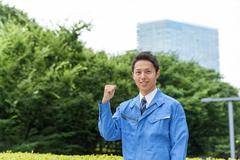丹羽興業株式会社(ID:ni0045072821-8)