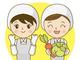 株式会社ミツオ(ID:mi0090083021-8)のバイトメイン写真
