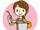 株式会社ミツオ(ID:mi0090083021-4)のバイトメイン写真