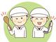 株式会社ミツオ(ID:mi0090083021-7)のバイトメイン写真