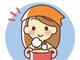株式会社ミツオ(ID:mi0090083021-12)のバイトメイン写真