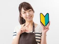 株式会社ミツオ(ID:mi0090070820-5)