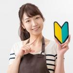 株式会社ミツオ(ID:mi0090022221-1)-2