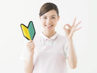 特定非営利活動法人 ハッピースマイルわかば(ID:ni0648082521-3)のバイトメイン写真