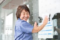 株式会社ルフト・メディカルケア 愛知オフィス 三河サテライト(ID:ru0012052020-1)
