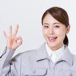 株式会社シキボウ江南(ID:si0682033121-1)