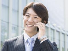 株式会社アスケ緑化(ID:a1317113020-7)
