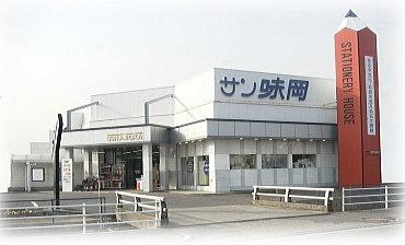 合資会社味岡本店(ID:a1605101220-1)のバイトメイン写真
