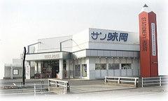 合資会社味岡本店(a1605052720-1)
