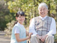 介護老人保健施設はじまり(e0818060320-1)