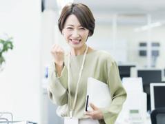株式会社メディセオ(ID:me0191113020-2)