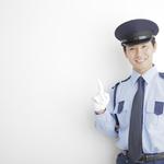 あんしん総合サービス株式会社(ID:a0991122820-7)