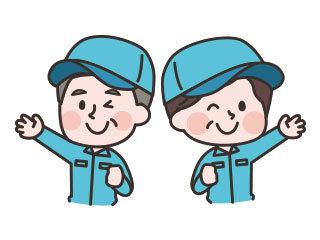株式会社フューチャーイン(ID:hu0122073021-4)-1のバイトメイン写真