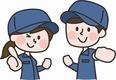 【株式会社フューチャーイン(ID:hu0122073021-5)-1】のバイトメイン写真