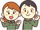 株式会社フューチャーイン(ID:hu0122060921-3)のバイトメイン写真
