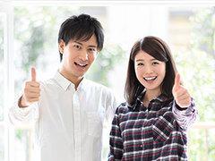 株式会社悠 (なんてん) (yu0251062420-9)