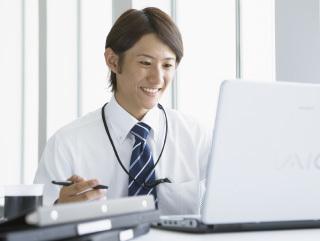 伊勢湾陸運株式会社(ID:i0396011321-4)のバイトメイン写真