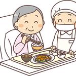 栄屋食品株式会社(ID:sa0174071921-6)