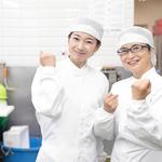 栄屋食品株式会社(ID:sa0174083120-5)