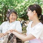 社会福祉法人紫水会 オーネスト尚武(ID:o0602062821-1)