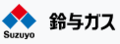 【株式会社鈴与ガスあんしんネット(ID:su0349062420-4)】のロゴ