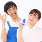 有限会社ユウワ(ID:yu0176111120-4)