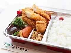 ほっともっと岐阜西荘店(ID:ho0445063020-4)