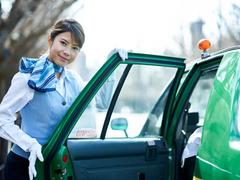 愛知つばめ交通株式会社(ID:a0268063020-4)