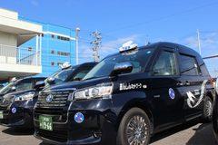 愛知つばめ交通株式会社(ID:a0268063020-7)
