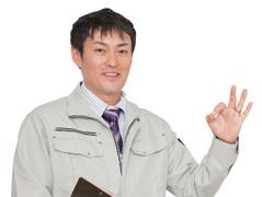 佐元株式会社 ダスキンよさみ(ID:sa1020122320-5)
