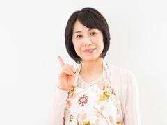 株式会社エーエルエム 尾張支店(ID:e0190072220-6)
