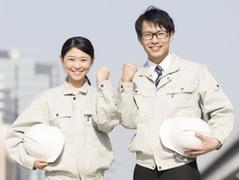 丸徳産業株式会社(ID:ma0031072920-5)