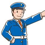 三重警備保障株式会社(ID:mi0521102620-1)