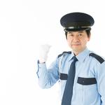 東海警備保障株式会社(ID:to0909020921-1)