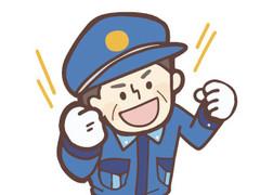 東海警備保障株式会社(ID:to0909033121-1)-2