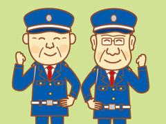 東海警備保障株式会社(ID:to0909033121-3)-2