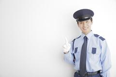 東海警備保障株式会社(ID:to0909083120-5)