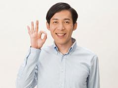 株式会社アルファ<刈谷>(ID:a0432091620-4)