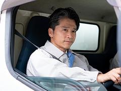 株式会社三光丸 岐阜営業所(ID:sa0632072920-4)