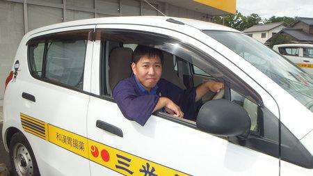 株式会社三光丸 岐阜営業所(ID:sa0632072920-5)のバイトメイン写真