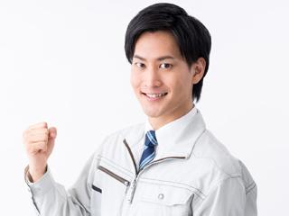 株式会社小西生コン 春日井砕石工場(ID:ko0139011321-2)のバイトメイン写真